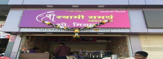 aabachi-misal-shree-swami-samath-kondhwa-budruk-pune-coffee-shops-47kt22k
