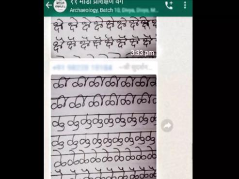 akshay inmarathi