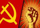 सोशालिस्ट आणि कम्युनिस्ट : फरक, साम्य…सर्वकाही समजून घ्या