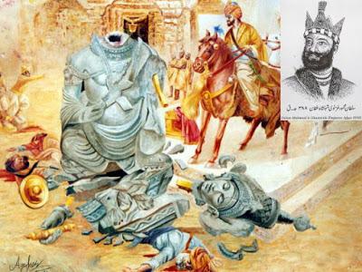 awesome-Mohammad-Ghazni-first-terrorist-of-India-Jihad-narration-book-Sultan-Mehmood-Sardar-news-in-hindi-Inmarathi