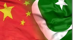 china pakistan inmarathi