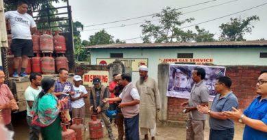 gas-line-inmarathi-