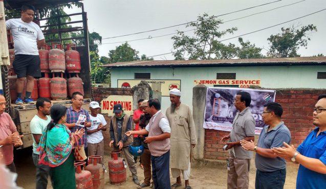 gas line inmarathi