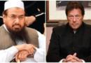 हाफिज सईद: पाकिस्तानी वाताहतीचा पुढचा अंक