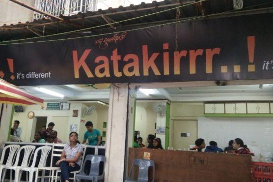 katakirr-misal-pune-restaurants-rm91e