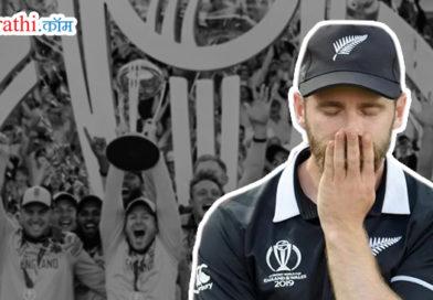 """""""सर्वाधिक चौकार""""नुसार विजयी! : वाचा क्रिकेटमधील असेच इतर विचित्र नियम..!"""