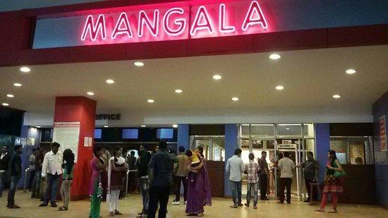 mangala-multiplex-pune