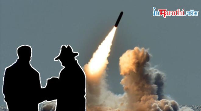 missile inmarathi