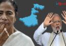 """ममता बॅनर्जींना पश्चिम बंगालचं नाव बदलायचंय, मोदी सरकार म्हणतं """"चालणार नाही"""""""