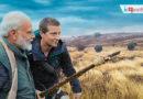 मोदींबरोबर भारतीय जंगलांत फिरणाऱ्या बेअर ग्रिल्स बद्दल तुम्हाला माहित नसलेल्या गोष्टी