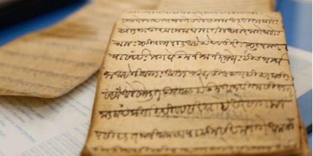 modiscript inmarathi