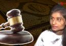 तिला जामीनाची अट म्हणून कुराण वाटायला सांगण्यात न्यायालय नेमकं चुकलं कुठे?