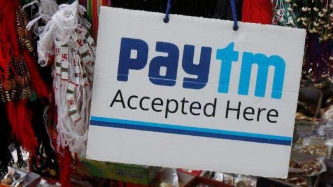 paytm inmarathi