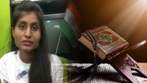 richa bharti inmarathi