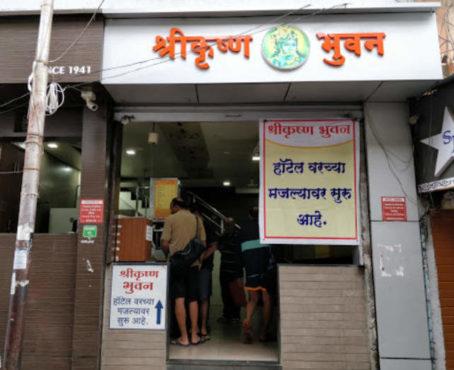 shri-krishna-bhavan-budhwar-peth-pune-south-indian-restaurants-wh056ympmh