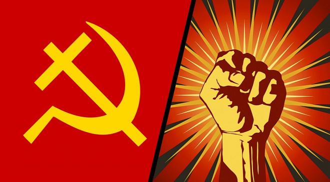 socialist vs communist inmarathi