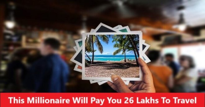 this millinior will pay 26 lacks to travel Inmarathi