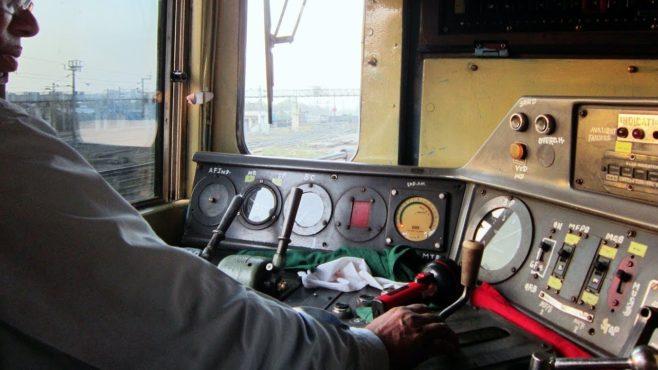 train driver inmarathi
