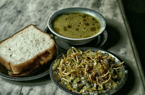 vaidya-uphar-gruha-budhwar-peth-pune-