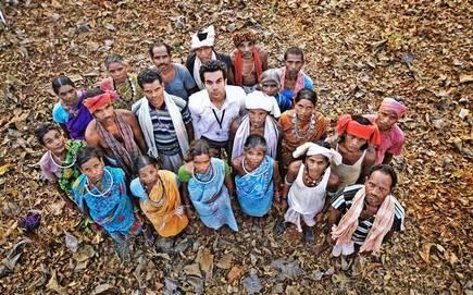 we the people inmarathi