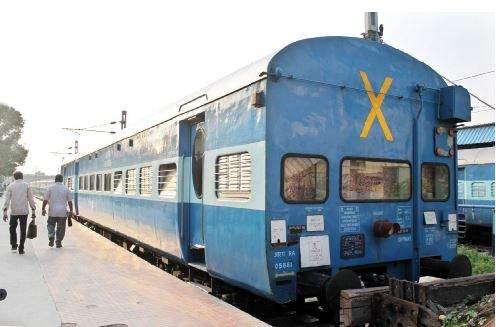 x train inmarathi