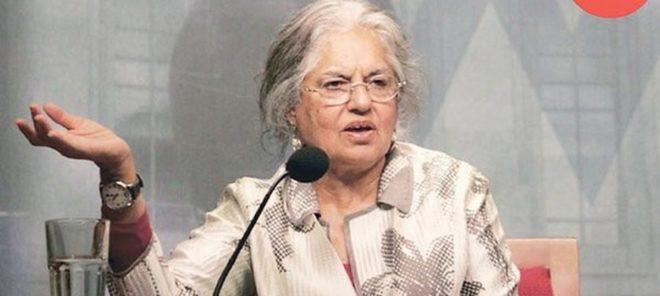 Indira jaisingh Inmarathi
