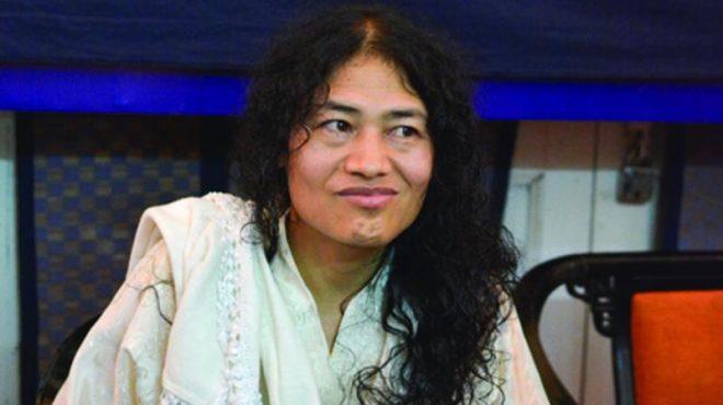 Irom Sharmila Inmarathi