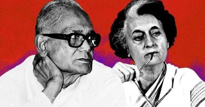 JP and Indira Inmarathi