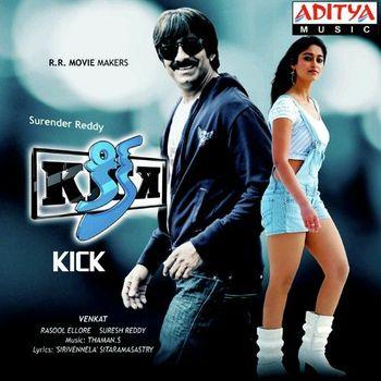 Kick Inmarathi