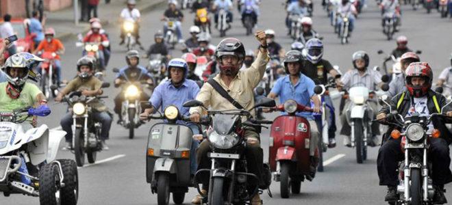 Pollution by Bikes Inmarathi