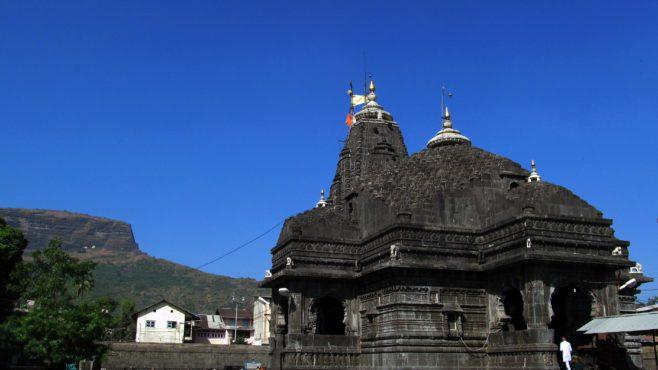 Trimbakeshwar_nj Inmarathi