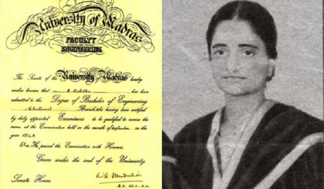 a lalitha degree inmarathi