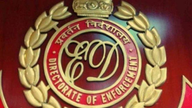 enforcement-directorate-ed inmarathi