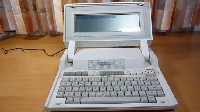 hp laptop inmarathi