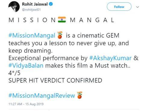 mission mangal 1 inmarathi