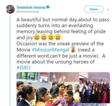 mission mangal 3 inmarathi