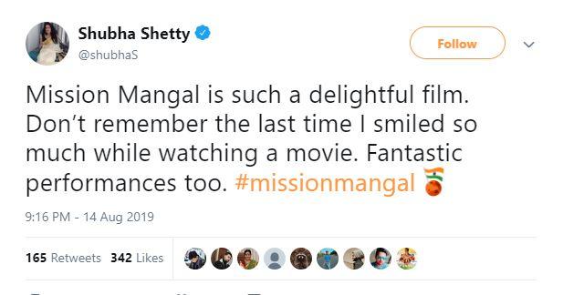 mission mangal 5 inmarathi