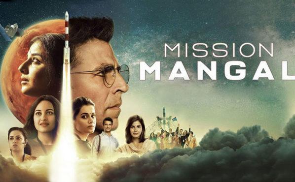 mission mangal 6 inmarathi