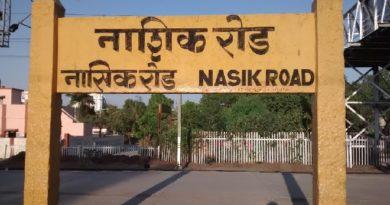 nasik-road-inmarathi