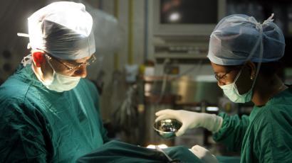 operation inmarathi
