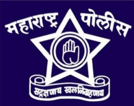 police slogan inmarathi