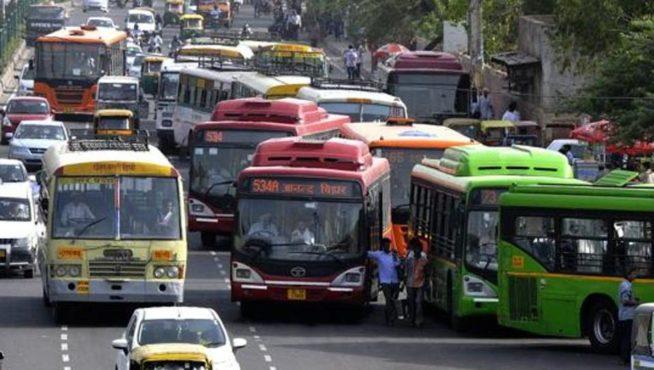 public transport inmarathi