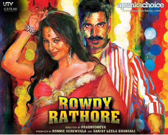 rawdy rathore inmarathi