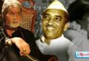 अमिताभ बच्चनमुळे हा दिग्गज नेता मुख्यमंत्री होता होता राहिला…!