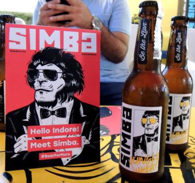 simba beer inmarathi