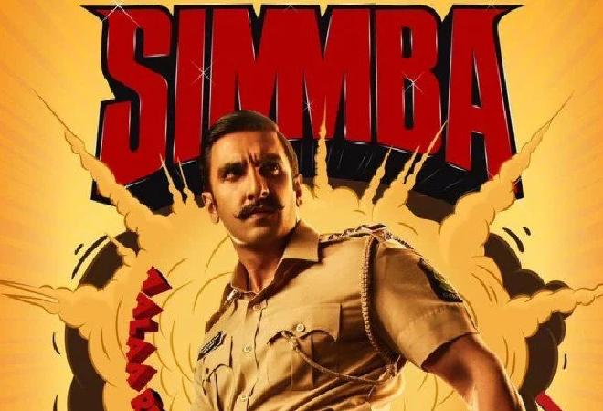 simba inmarathi