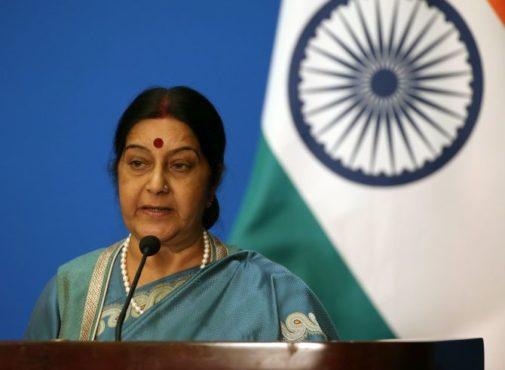 Sushma Swaraj 9 Inmarathi