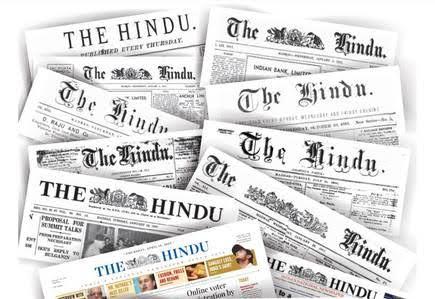 the hindu inmarathi