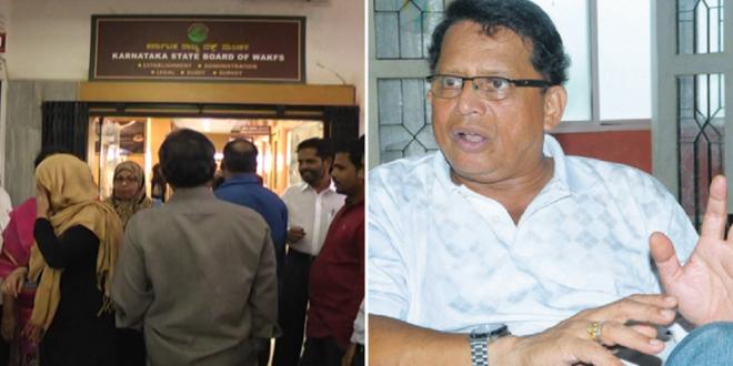 wakf board scam inmarathi