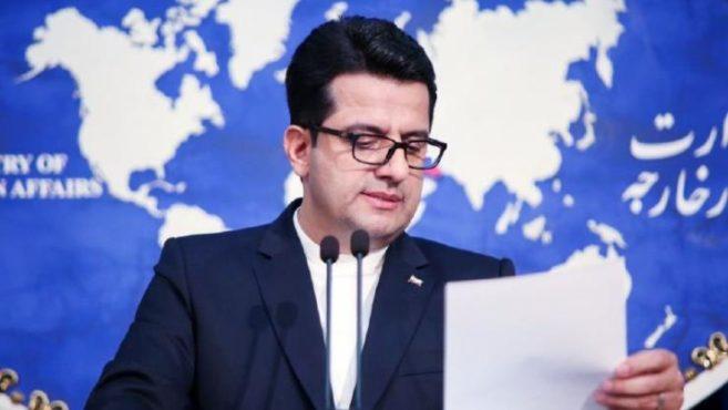 Abbas Mosawi Inmarathi